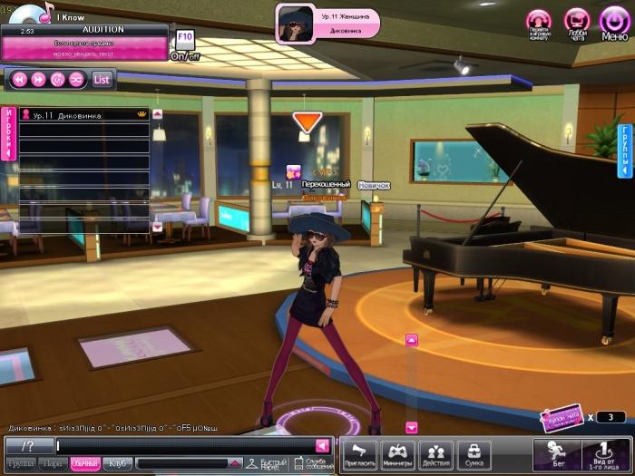 Онлайн игры для девочек ходилки
