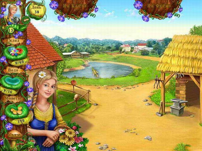 бесплатные игры девочки из эквестрии